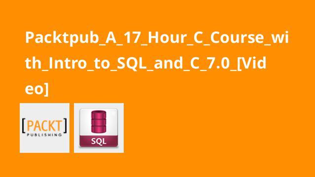 دوره 17 ساعته معرفیSQL و سی شارپ7.0
